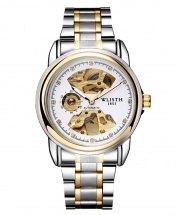 Wlisth 1853 Men's Waterproof Automatic Mechanical Chain Watch - White Face